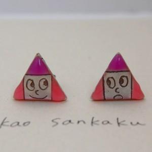 2かお三角ピ
